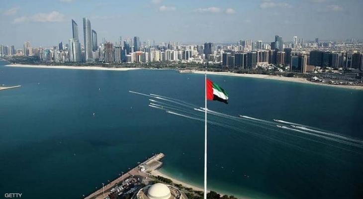 """فوربس.. ترجح تحول """"الإمارات"""" لمركز آسيا المالي"""