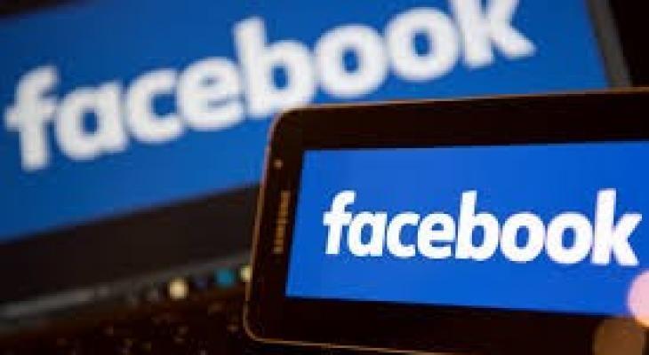 """شركة """"فيسبوك"""" تتخذ خطوة جديدة للترويج """"للأخبار الموثوقة"""" على منصتها"""