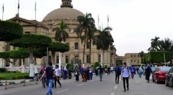 جامعة مصرية