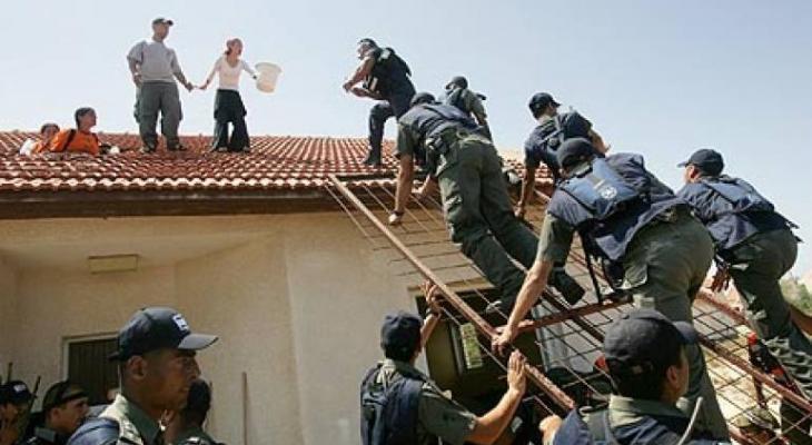 انسحاب من غزة.jpg