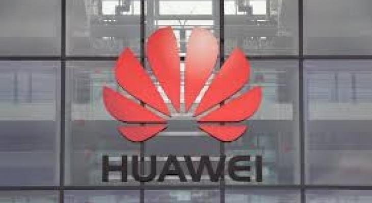 """بالفيديو:  دولة جديدة تحظر شركة """"هواوي"""" من شبكة 5G"""