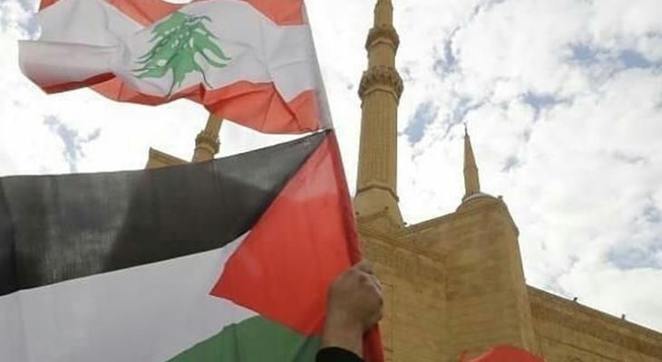 """شاهدوا: تضامنا مع الشعب """"اللبناني"""" عائلة """"فلسطينية"""" تطلق اسم """"بيروت"""" على مولودتها الجديدة"""