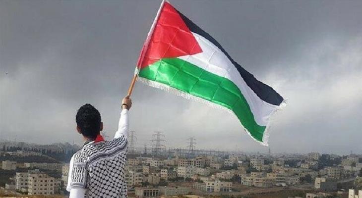 فلسطين.