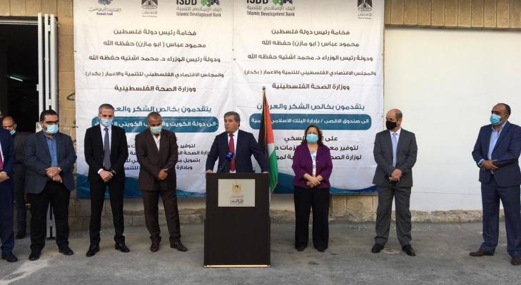 """وزارة الصحة تتسلم جزءاً من منحنتين مقدمتين لدعم جهود مواجهة """"كورونا"""""""
