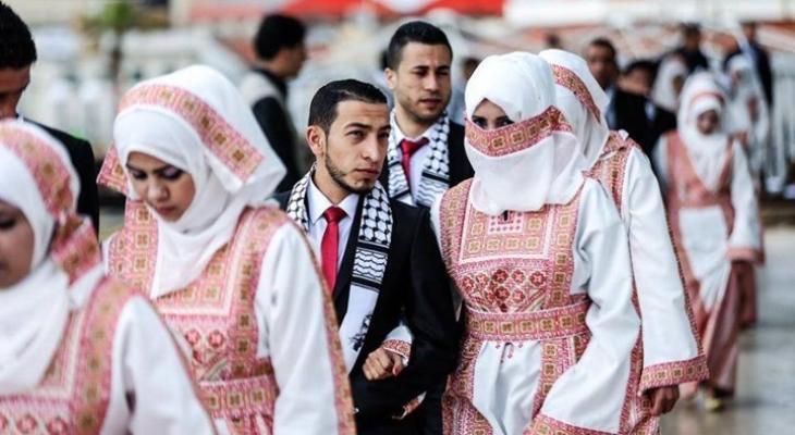 عرس جماعي غزة