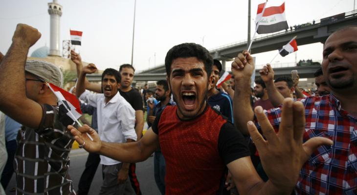 Iraq: Unemployed loans form 2020 link TkKp0