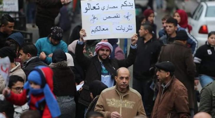 حراك عمالي في غزة