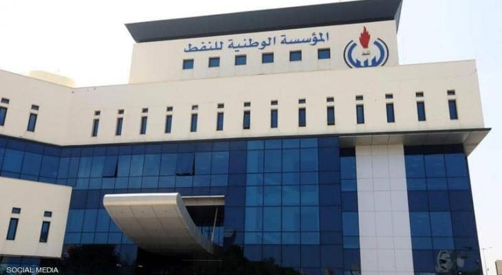 """مؤسسة النفط """"الليبية"""" ترفع حالة القوة """"القاهرة"""" في حقل الشرارة"""