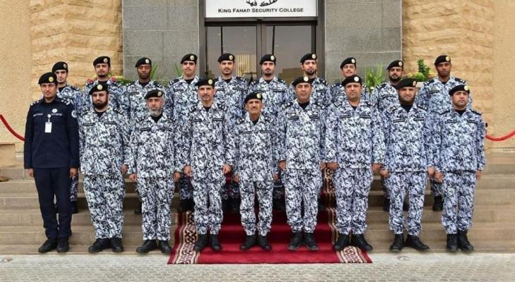 نتائج قبول الالتحاق في كلية الملك فهد الأمنية - وكالة خبر الفلسطينية للصحافة