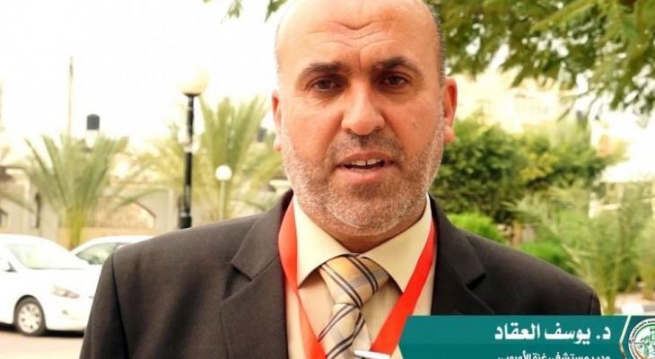 يوسف العقاد مدير مستشفى غزة الاوروبي.jpg