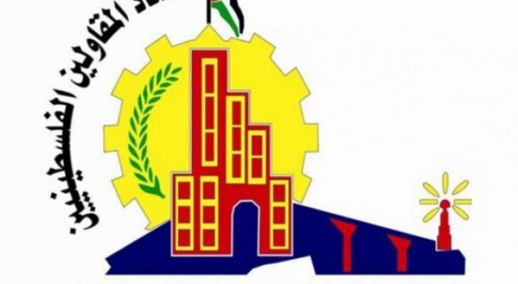 """""""اتحاد المقاولين"""" بغزّة ينفي شائعات إصدار تصاريح للعمال"""