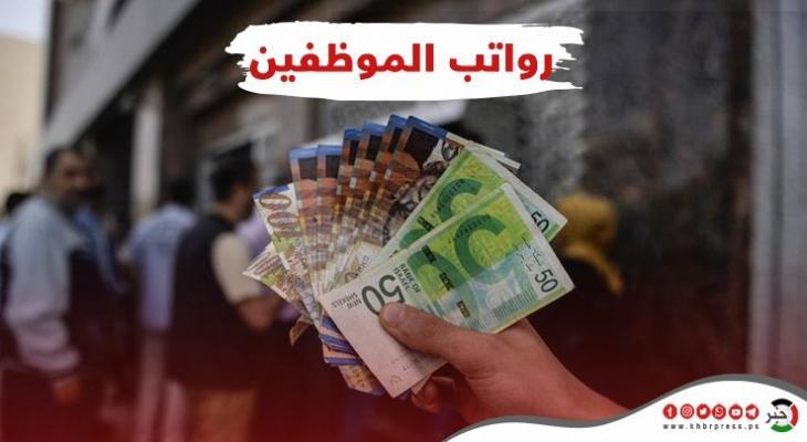 مالية غزة تُعلن موعد صرف رواتب المتقاعدين عن شهر إبريل 2021
