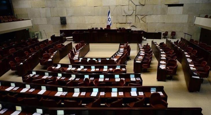 """الكنيست """"الإسرائيلي"""" يُصادق على قانون يضمن التناوب بين بينت ولابيد"""
