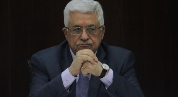 عباس يعزي.jpg