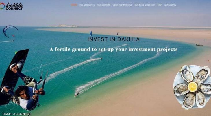 """""""الداخلة كونيكت"""" منصة أميركية للاستثمار في صحراء المغرب"""
