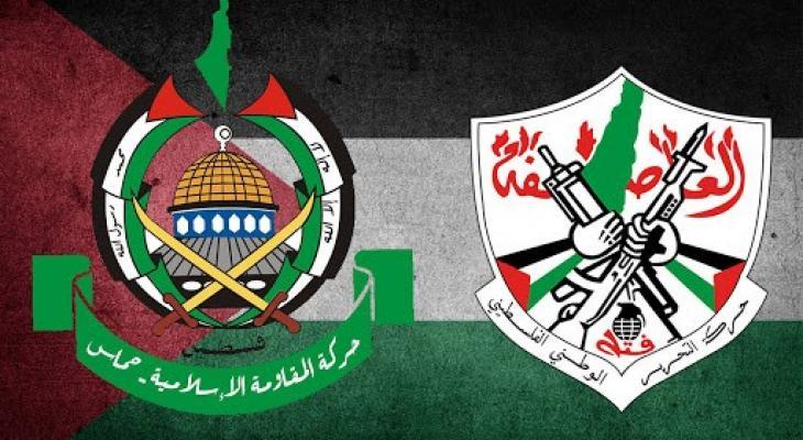 حماس وفتح