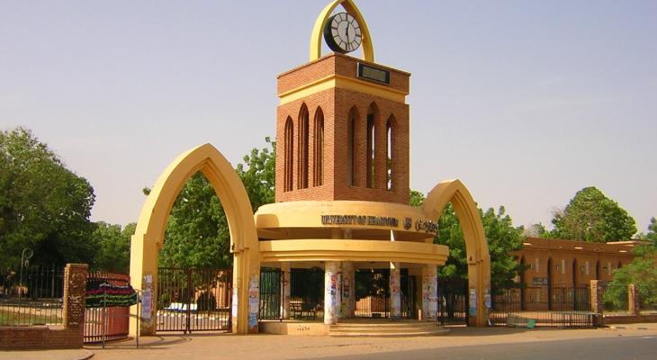 دليل امتحان الشهادة السودانية 2021