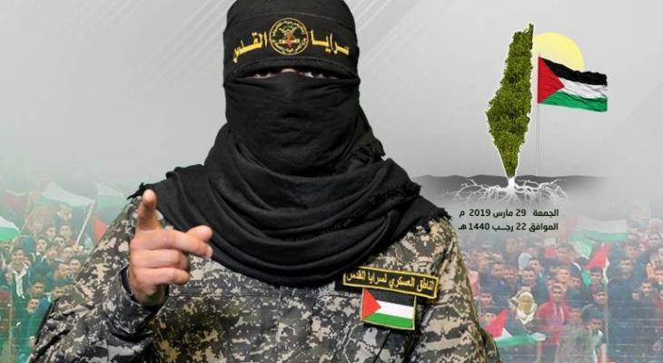 الناطق العسكري باسم سرايا القدس أبو حمزة