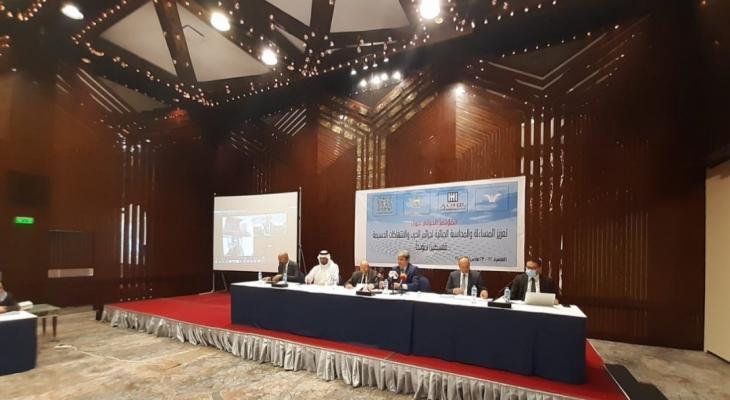 انطلاق مؤتمر دولي بالقاهرة يتعلق بتحقيقات الجنائية في جرائم الحرب الإسرائيلية
