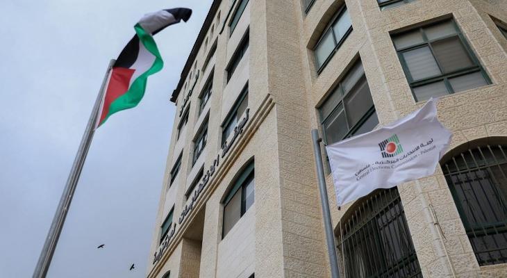 محكمة الانتخابات تتسلم 8 طعون من الضفة و16 طعنًا من غزة