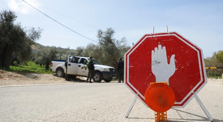 مرور غزّة تُصدر تنويهًا مهمًا للمواطنين بشأن إغلاق عدد من الشوارع شمال القطاع