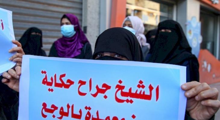 مسيرة ضد طرد أهالي الشيخ جراح.jpg