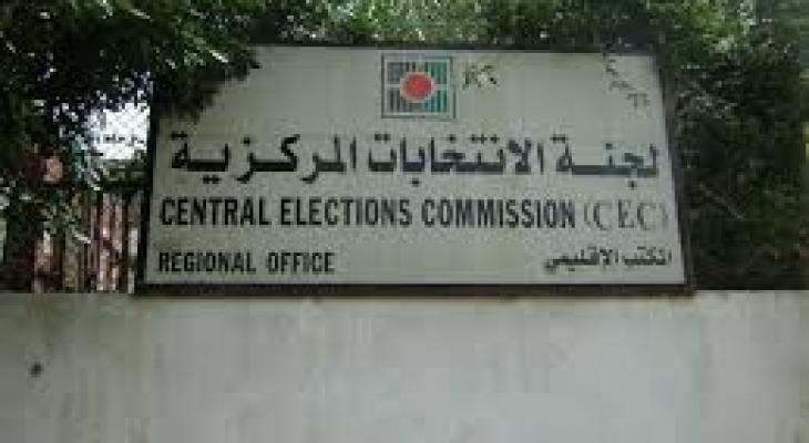 طعم الله يكشف موعد بدء المرحلة الأولى من الانتخابات المحلية