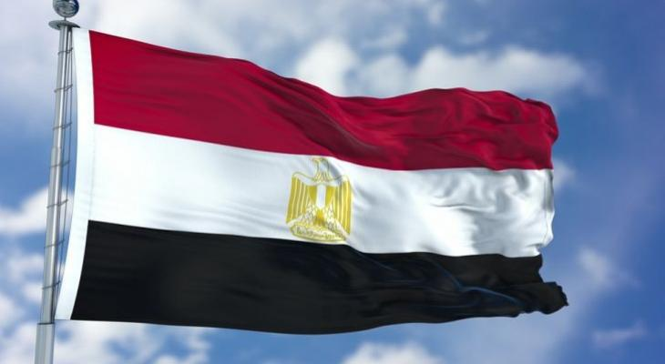 علم مصر.jpg
