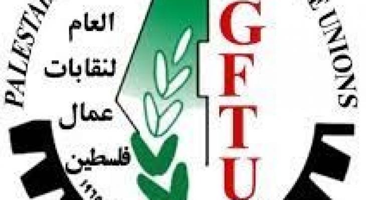 """""""نقابات عمال فلسطين"""" تُعقب على قرار الحكومة برفع الحد الأدنى للأجور"""