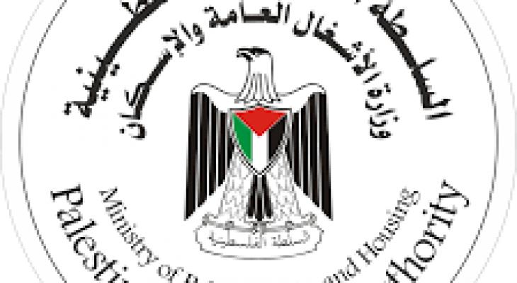 الأشغال بغزة تعلن تفاصيل جديدة تتعلق بمشروع بناء عمارات جديدة للمحتاجين