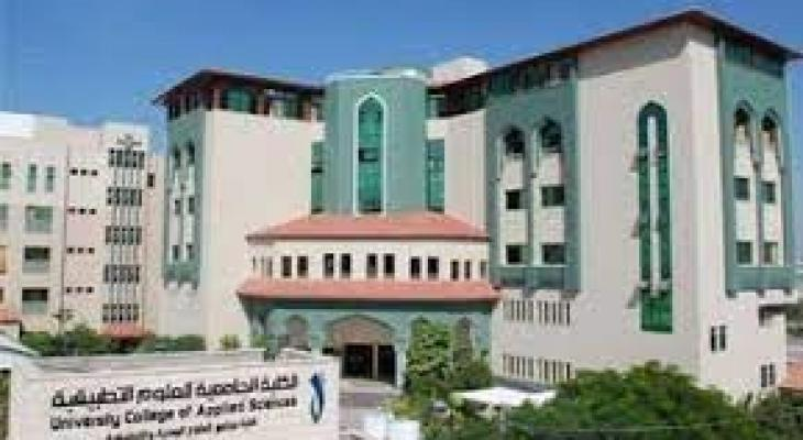 الكلية الجامعية تُوضح آلية الدوام الإداري خلال الفترة المقبلة