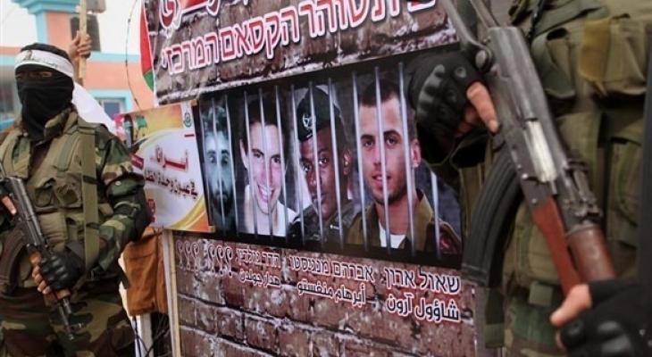 الأسرى الإسرائيليين