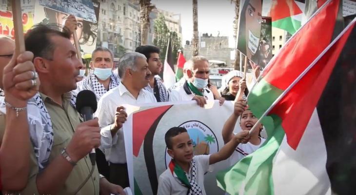 طولكرم: وقفة دعم للأسرى أمام مقر الصليب الأحمر