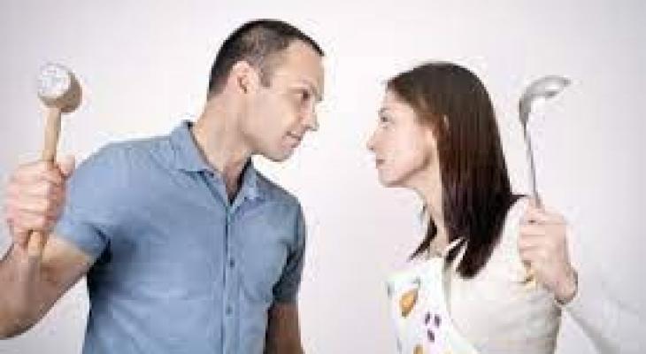 الاختلاف في الحياة الزوجية