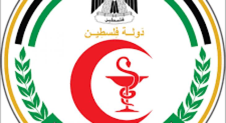 الخدمات الطبية
