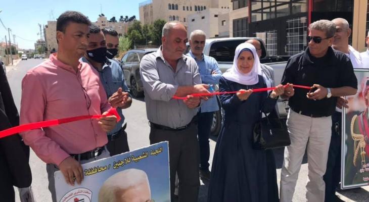 جنين: تدشين ميدان الشهيد الأردني كامل بني خالد