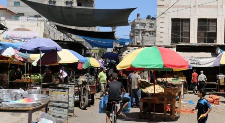 سوق رفح