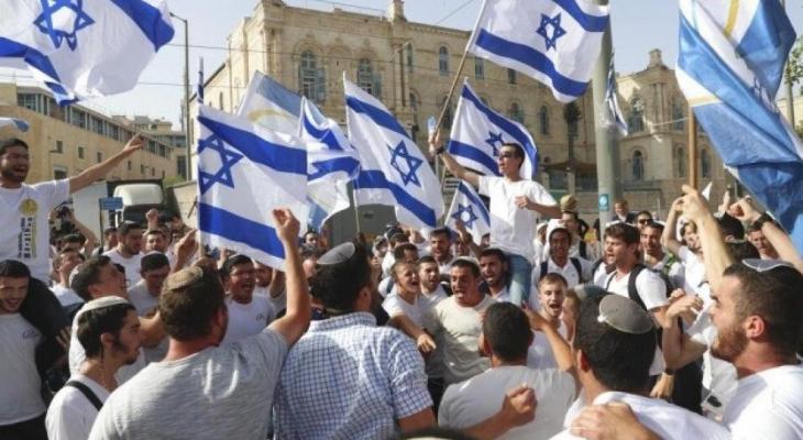 مسيرة الأعلام