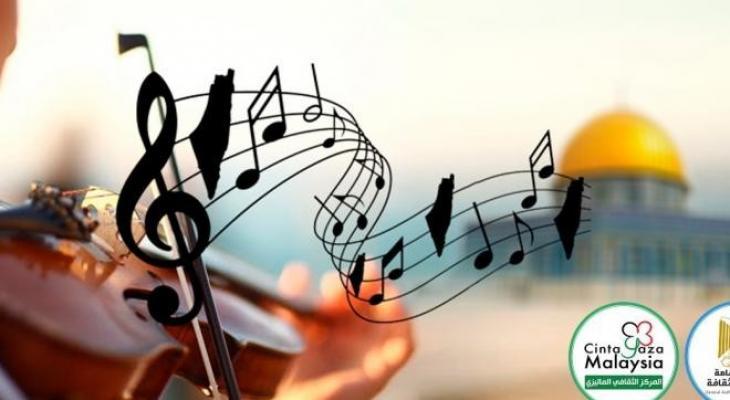 مسابقة الأغنية الوطنية