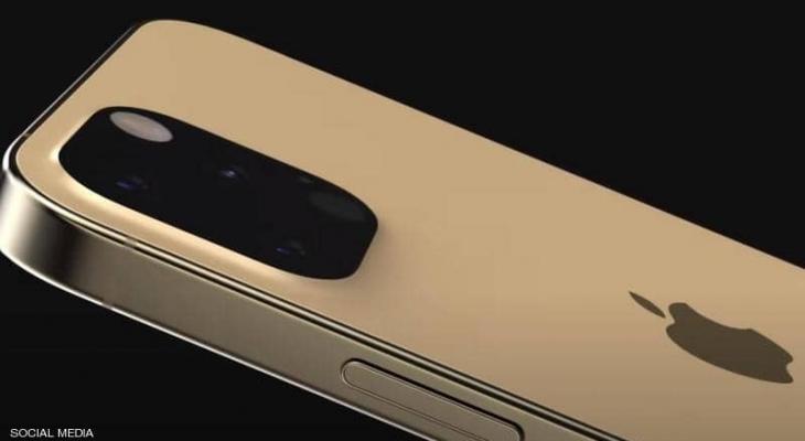 """تسريبات """"آيفون 13"""" شاشات عرض بتقنيات متطورة وكاميرا كبيرة"""