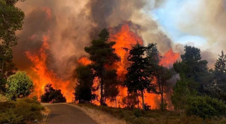 حريق في القدس