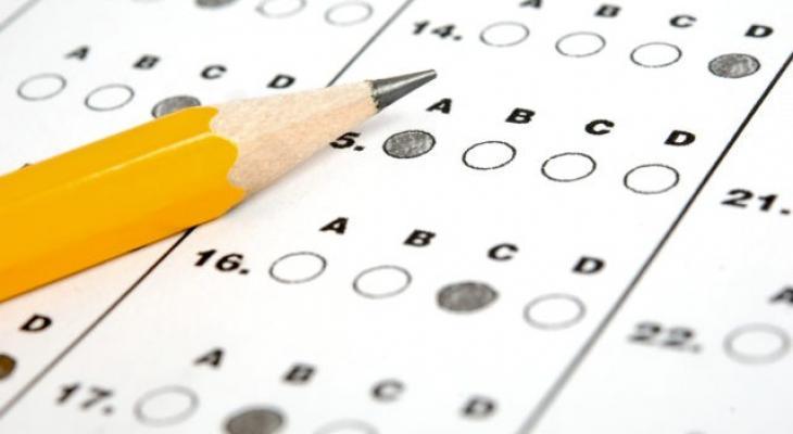 متى موعد اعلان نتائج اختبار قياس التحصيلي 1442 في السعودية