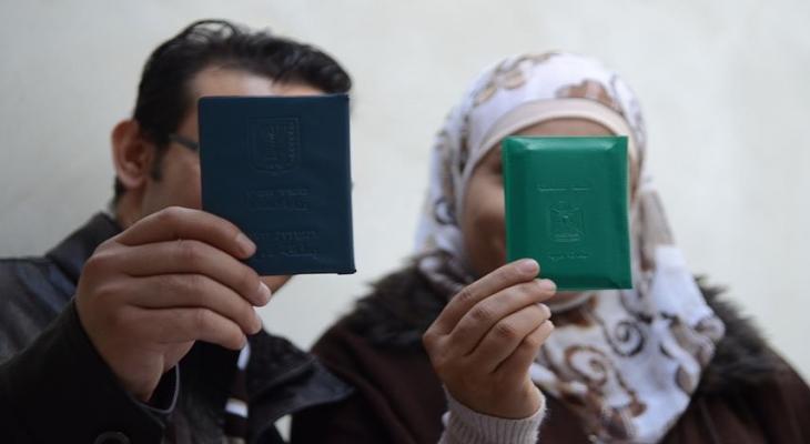 قانون منع لم شمل العائلات