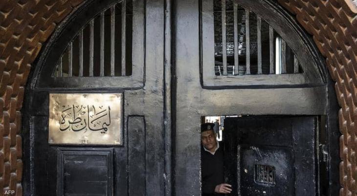 """مصر   رغم وجودهما بـ""""السجن"""" جمعا 280 مليون جنيه من """"المخدرات"""""""