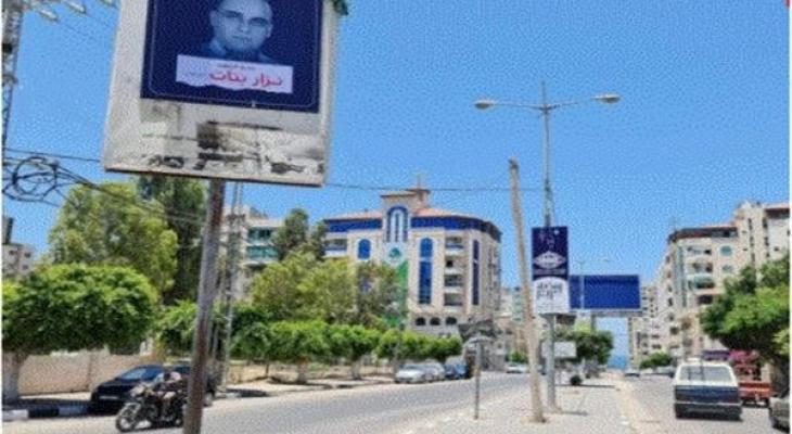 إطلاق اسم نزار بنات على أحد شوارع مدينة غزّة