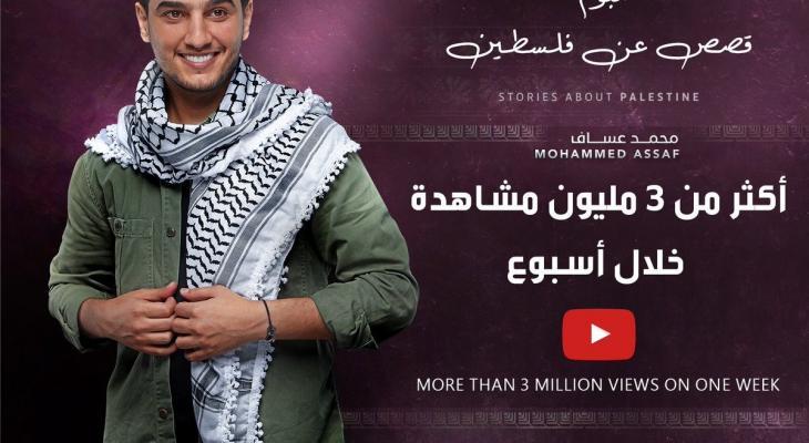 محمد عساف.jpg