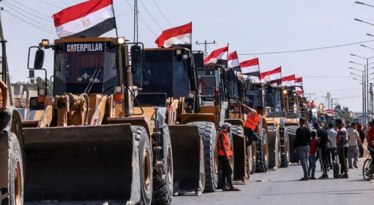 الجرافات المصرية في غزة.jpg