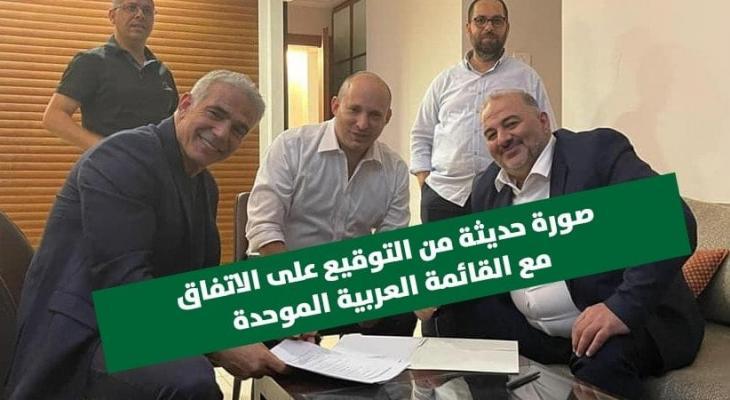 منصور عباس يوقّع على اتفاق تشكيل حكومة اسرائيلية بقيادة لابيد وبينيت.jpg