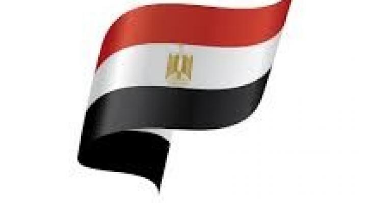 """مصر   تحقق فائضا أوليا في """"الميزانية"""" وتراجع العجز"""