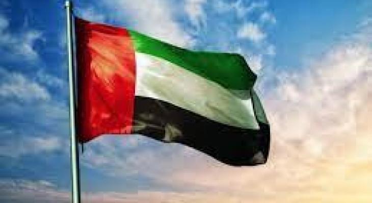 """الإمارات   تدعم بقوة القرار المتفق عليه """"مع أوبك+"""""""